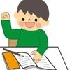 【学校で教えてくれない社会科】4時間目~地図から消えた島~
