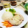 カオマンガイ|三種類のタレで楽しむタイのチキン&ライスと冬瓜スープ