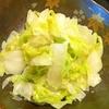 白菜のすだちコールスローサラダ
