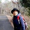 日本 文殊公園の登山道と野鳥
