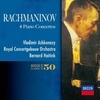 ラフマニノフ:ピアノ協奏曲第2番&第4番 / アシュケナージ, ハイティンク, ロイヤル・コンセルトヘボウ管弦楽団 (1984/2014 SHM-CD)