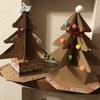 クリスマスツリー☆ ダンボールで作ってみませんか?