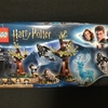 LEGO Harry Potter 75945 Expecto Patronum 組み立て
