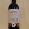 今日のワインはフランスボルドーの「シャトー・オー・マジネ」1000円以下で愉しむワイン選び(№26)