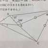 ジュニア算数オリンピック 二次元上のユークリッド幾何の問題 その29