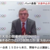 開催国と議論なんてない、IOCの決定に従うのみ‥ ~I don't want to argue with the host country, I want to follow the IOC's decision.