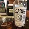 ケンタッキーと言えばバーボン。 小さな蒸留所Casey Jones でも味わいはパンチが効いています。