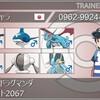 【S8 シングル】ハイブリッドラグマンダ(3世代統一)【最高レート2067】