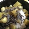塩昆布で簡単おいもご飯