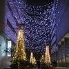 《旅日記》【イルミネーション】横浜のイルミネーションはみなとみらい!