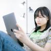 Twitterアカウントが電話番号やメールアドレスで検索できる状態になってたので急いでOFFにした