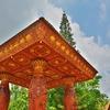 「ドイステープ寺院(ワット プラタート・ドイステープ)」~標高1,000m以上の山の上にあり、チェンマイ市街も眺められる黄金の仏舎利塔!!