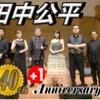 【ライブレポ】田中公平 40+1周年記念コンサート (2021.04.11)