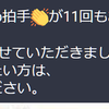 いまだにその論理展開とか日本語表現のおかしさに気づかな…