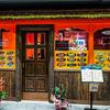 【オススメ5店】浜松(静岡)にあるネパール料理が人気のお店
