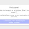 AdBlock(アドブロック)でブロック解除する方法