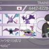【トリックホリック使用構築】Toxic Holic【1700達成】