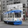 鹿児島市電9500形 9501号車(あなぶき興産ラッピング車両)