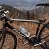 ママチャリをやめてクロスバイクに乗るべき 5 の理由