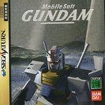 機動戦士ガンダム SS版 数あるガンダムゲームの中でも 屈指のおもしろさ