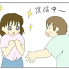 長男(発達障がい)の幼少期(4・リレー!)