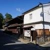 2020/11/04 関西旅行3日目 宮島散歩 05 宮島歴史民俗資料館