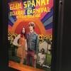 【GLIM SPANKY】3rd アルバム ハイレゾ先行試聴会へ行ってきました。