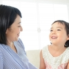 親子関係を良くするには?気づくことが関係改善の第一歩!