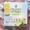 〈35〉レアチーズデザート シチリアレモン