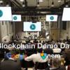 Tetellusブロックチェーンデモ日はNEMでプロジェクト投票を推進します。