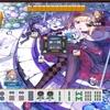 雀姫という麻雀ゲームのご紹介