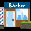 髪を切るタイミング