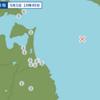午後2時49分頃に青森県東方沖で地震が起きた。