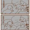 義実家旅行記6(終)