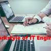 ITエンジニアの働き方