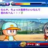【選手作成】サクスペ「強化太平楽 野手作成①」