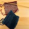 アフガン編みにチャレンジする。【アフガン編みの編み方や編み針について紹介】