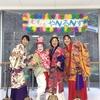 11月23日(祝)横浜市旭区ヴィラ南本宿で演奏しました