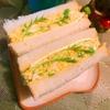 シャキシャキ水菜とプチプチ実山椒のチーズ卵サンド