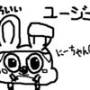 チャック・チャック ディズニーチャンネルで放送中!