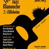 """第6回。ミト・ロフラーを偲んで行われるジャズフェス""""Jazz manouche à Zillisheim""""では若手が大活躍!"""