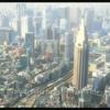 今更だが、「君の名は。」の聖地巡礼の旅に出る。番外編その13 (自力で行けないのでGoogle Earthで巡礼してみた。その120)  Real life locations in Kimi no Na wa or Your Name. Scene 120 (Extra edition No.13)