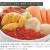 【王様のブランチ】週末トラベル函館1泊2日の3万円旅まとめ