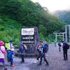 白山(石川県)に行ってきた
