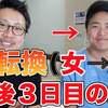 【G-pit Channel】2月の総集編!!!