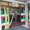 沖縄で食べるべきは「メキシコ」のタコス