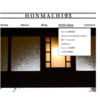 Honmachi93、ウェブ販売もはじめました。