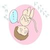 妊娠中に卵巣嚢腫が発覚→産後2ヶ月で手術しました①ー発覚〜検査ー