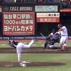 ウホウホ長打マン【2020/7/19 VS西武】