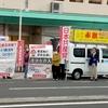 10日、菅内閣を転換して国民連合政権の実現を大判プラスターでスーパー前宣伝